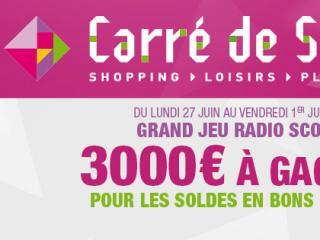 Gagnez vos bons d 39 achat d 39 une valeur de 300 euros pour for Bon d achat id garage